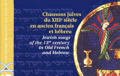 Juifs-et-Trouveres-2