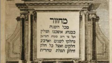 Metz capitale de l'imprimerie hebraïque