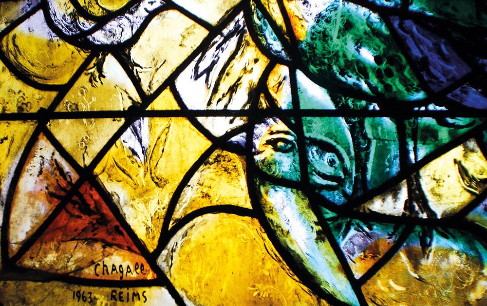 Chagall-signature